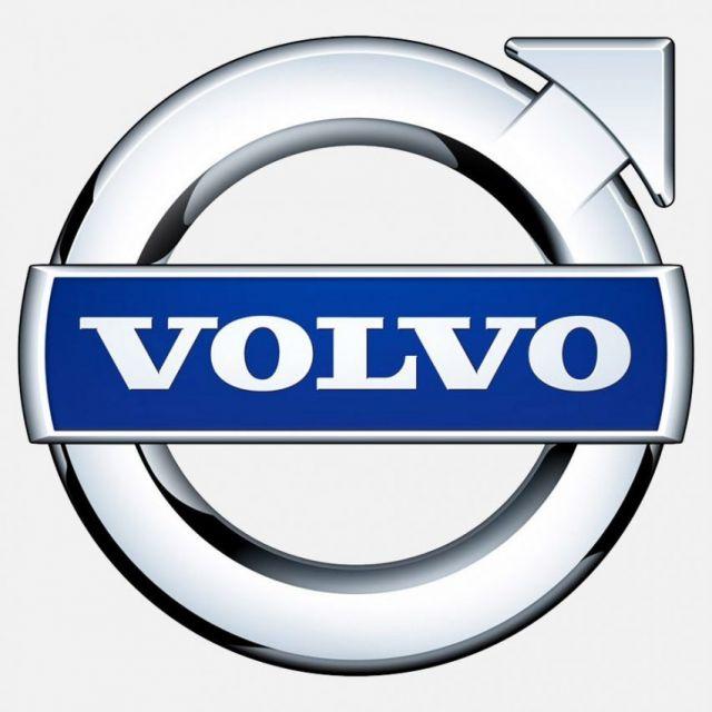 O novo logotipo da Volvo